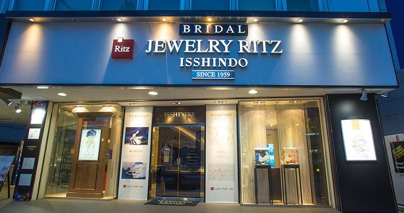 長野 松本の結婚指輪 婚約指輪なら ジュエリーリッツ一真堂 ダイヤモンド