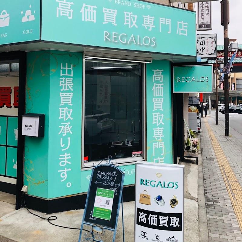 レガロス高幡不動駅前店