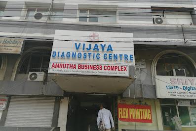 Vijaya Diagnostic Centre
