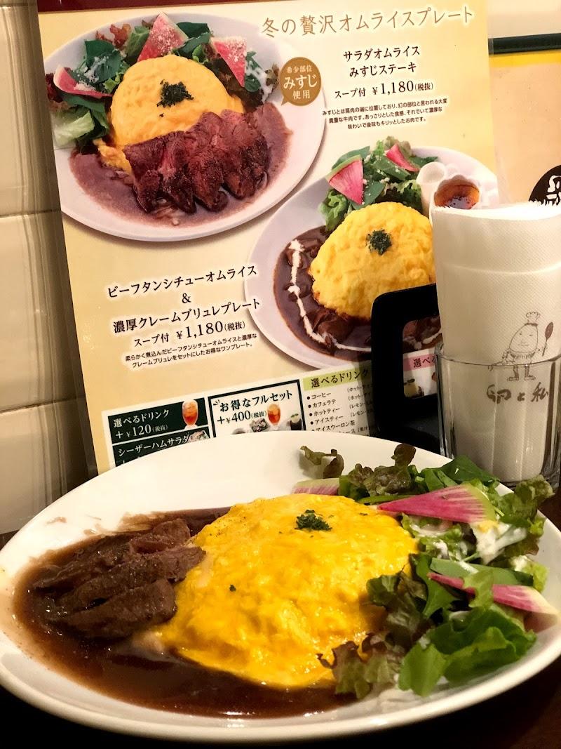 卵と私 渋谷八番街店
