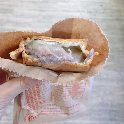 粉味車輪餅-永和樂華店