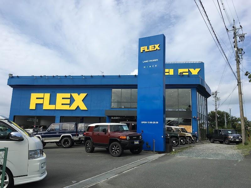 フレックス ハイエース浜松店/ハイエース専門店