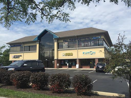 Fall Creek Dentistry, 10106 Brooks School Rd #500, Fishers, IN 46037, Dentist