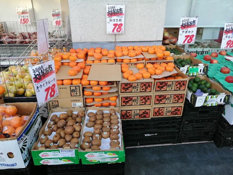 業務スーパー越谷南店