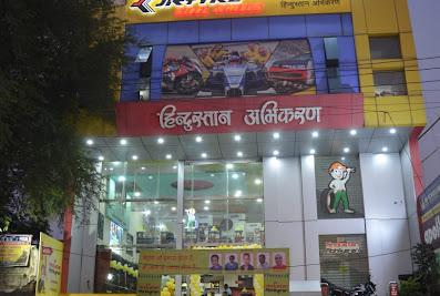 Bridgestone Select – Hindusthan Abhikaran