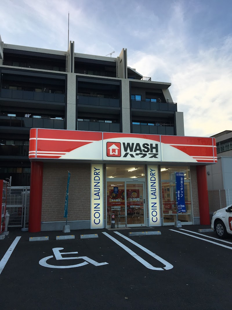 WASHハウス福岡大楠店(コインランドリー)