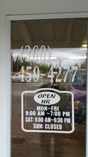 Barber Shop «Barber Express», reviews and photos, 7838