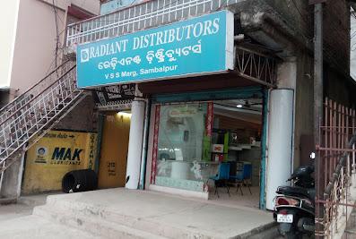 Godrej Interio – Radiant Distributors – Furniture Store in Sambalpur, OdishaSambalpur