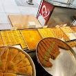 Kiliçoğlu Pasta Cafe & Baklava Firini