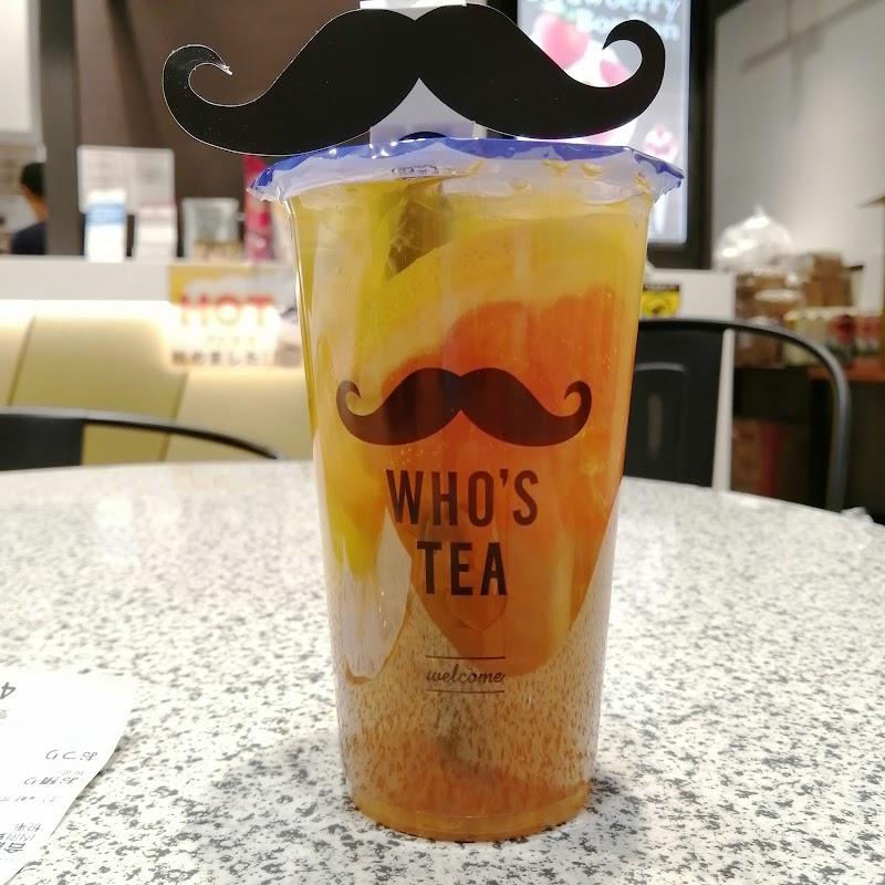 WHO'S TEA × TUTU