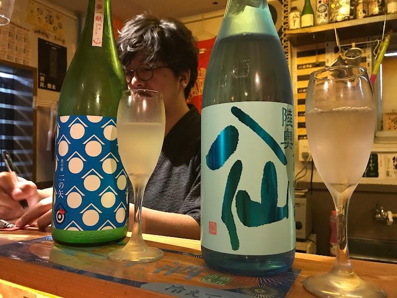和酒ひこバル