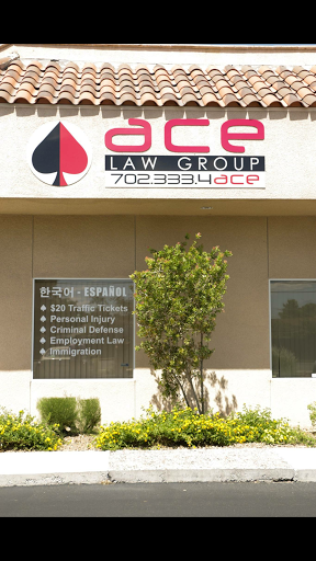 Personal Injury Attorney «Ace Law Group», reviews and photos