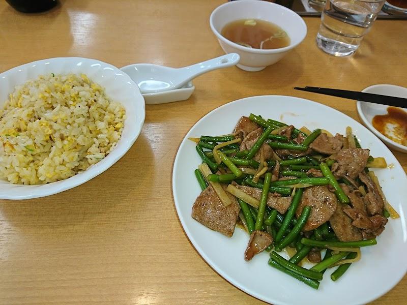中国料理飛竜 つつじケ丘店