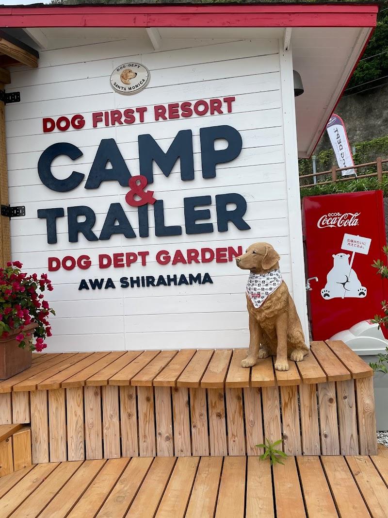 THE DOG DEPT GARDEN RESORT-安房白浜-