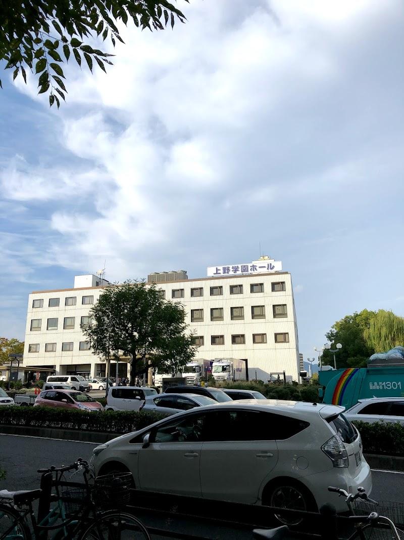 上野学園ホール 駐車場