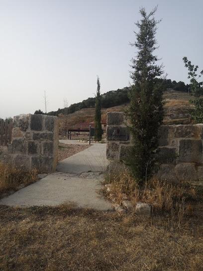 Hontorias Park