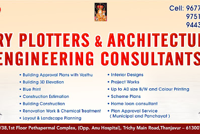 MARY PLOTTERS & ARCHITECTURAL ENGINEERING CONSULTANTSThanjavur
