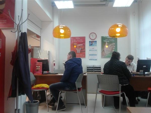 Банк «Банк Хоум Кредит» в городе Сергиев Посад, фотографии