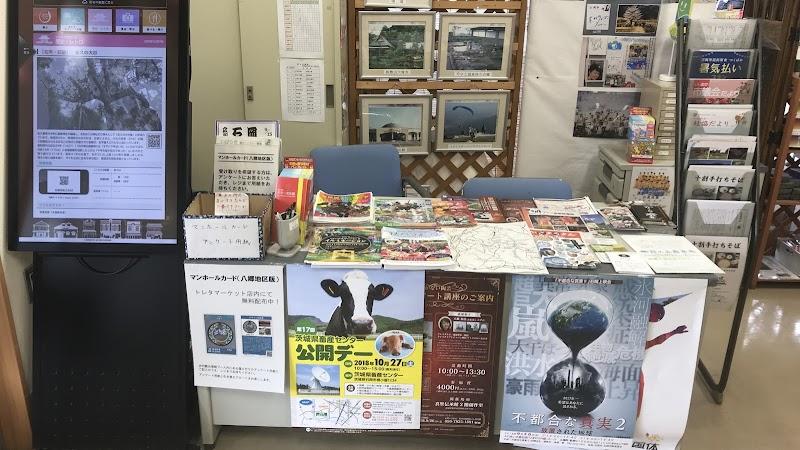 Yasato de トレタ マーケット