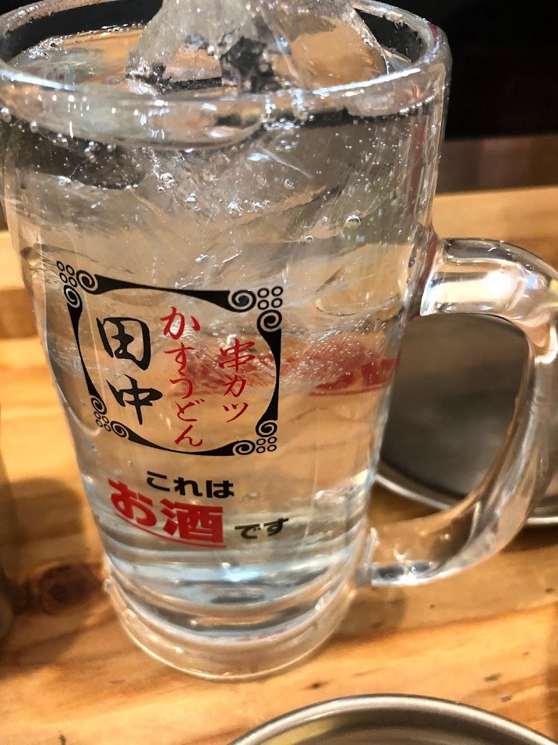 串カツ田中 経堂店