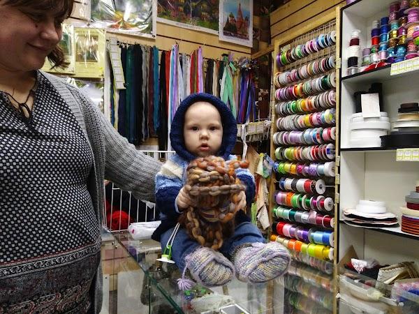Магазин автозапчастей «Autodoc.ru» в городе Ивантеевка, фотографии