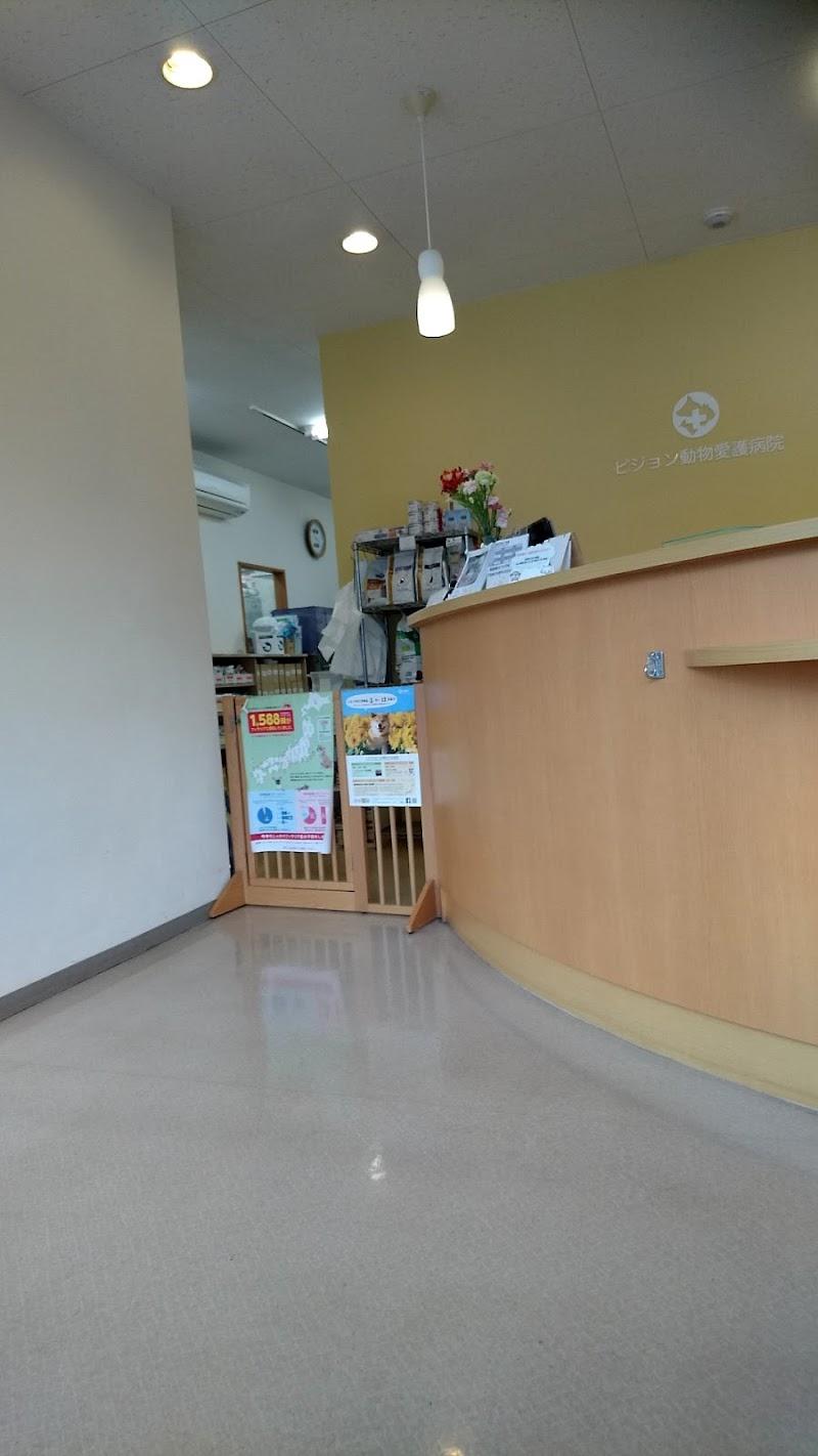 動物 病院 ピジョン