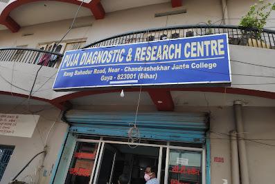 Puja Diagnostic & Research Centre