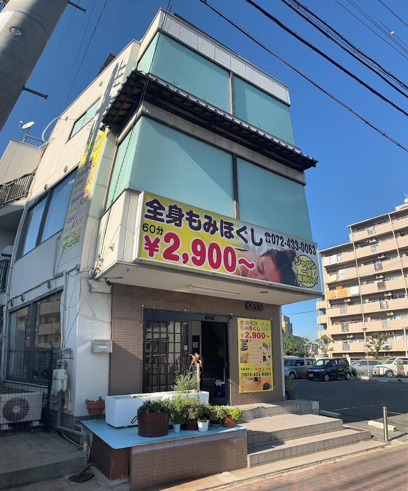 ジャパン1番気持ちいい 岸和田本店