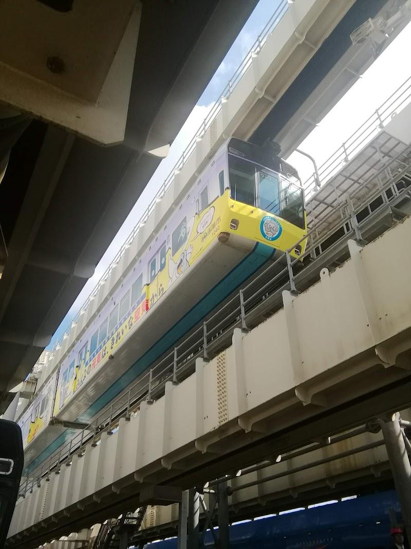 千葉都市モノレール 萩台車両基地