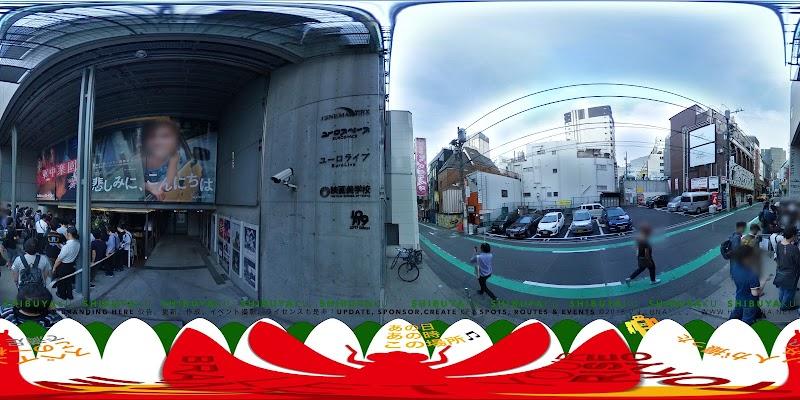 シネマヴェーラ渋谷