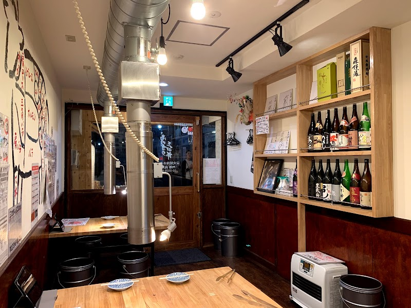 三四郎 高円寺店