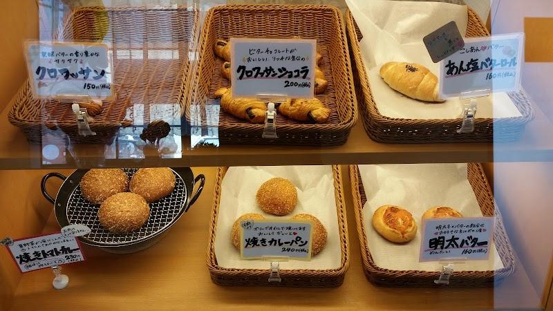 中島のパン屋さん