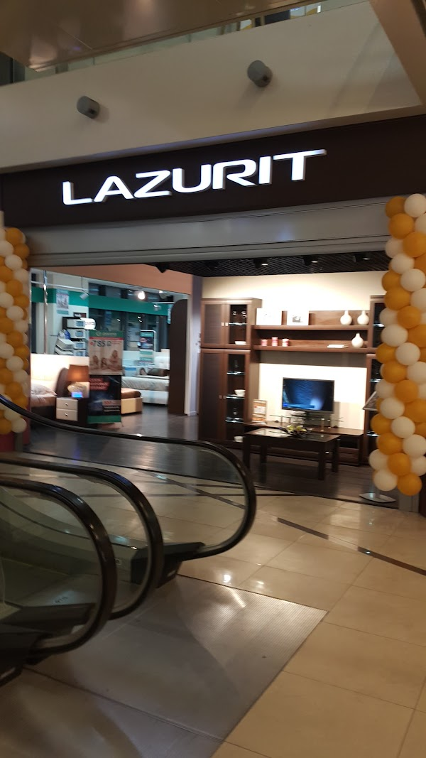 Магазин мебели «Лазурит» в городе Дубна, фотографии