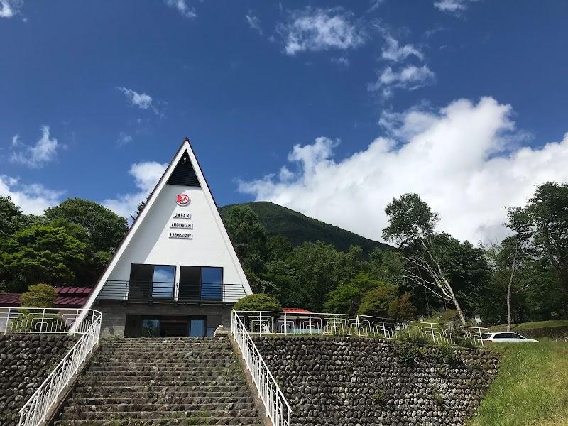 日本両棲類研究所