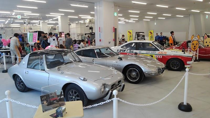 トヨタカローラ中京 豊田元町店