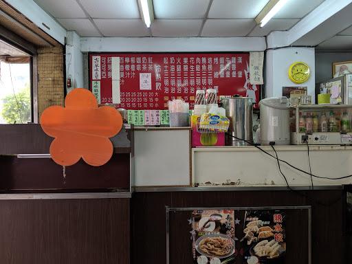 軍功早餐店(巨林美而美)