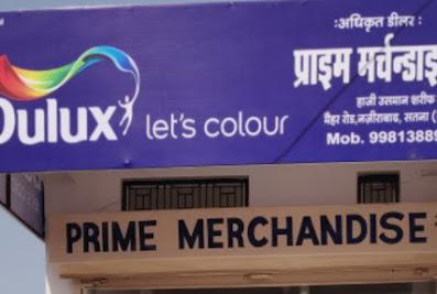 Prime Merchandise Interior Exterior SolutionsSatna
