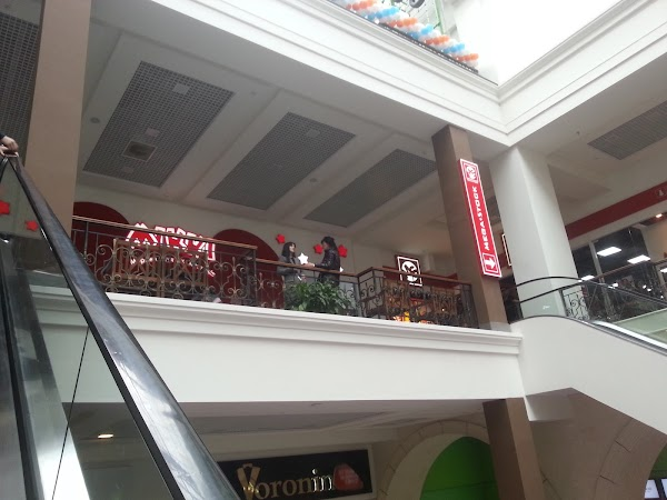 Торговый центр «Французский бульвар» в городе Харьков fcc4322359359