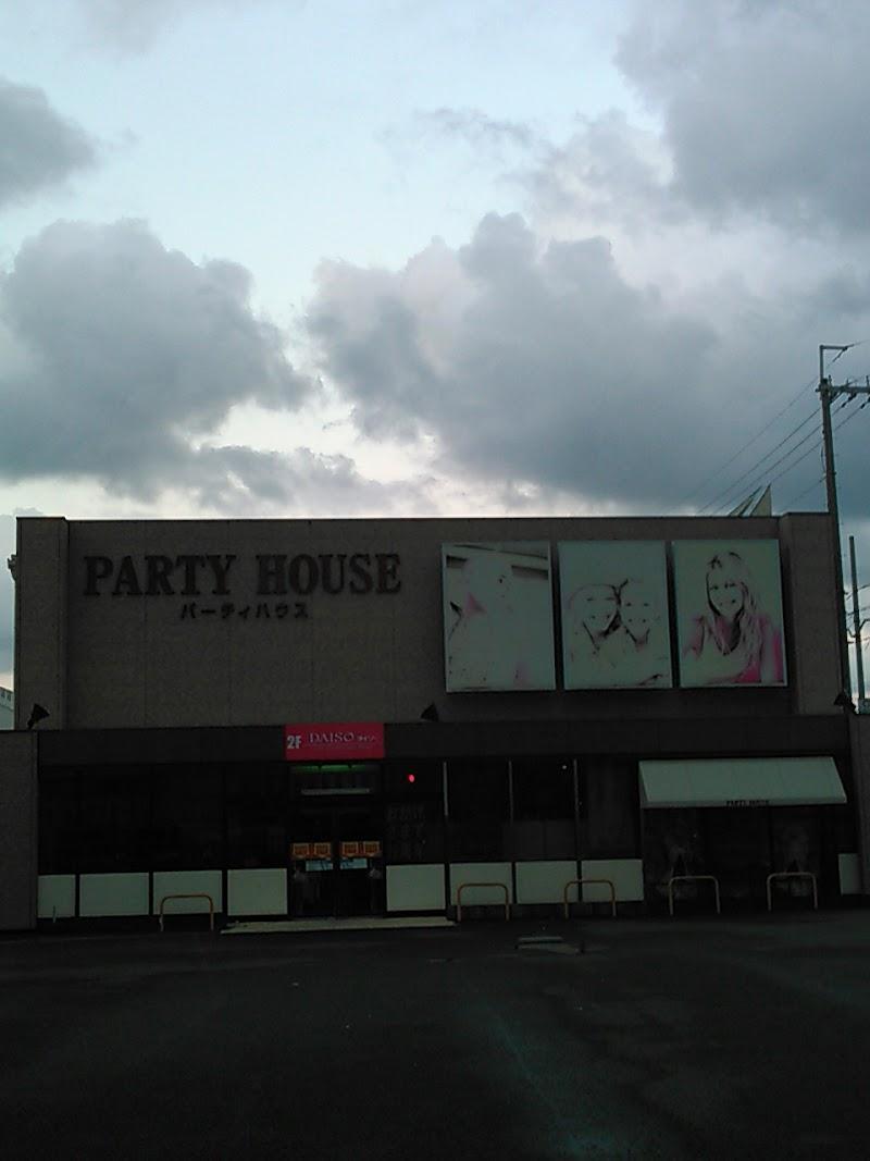 パーティハウス御坊店実用品館