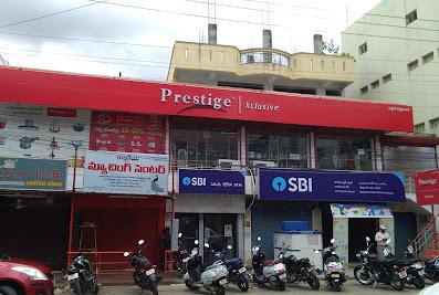 Prestige Xclusive – Ongole, PrakasamOngole