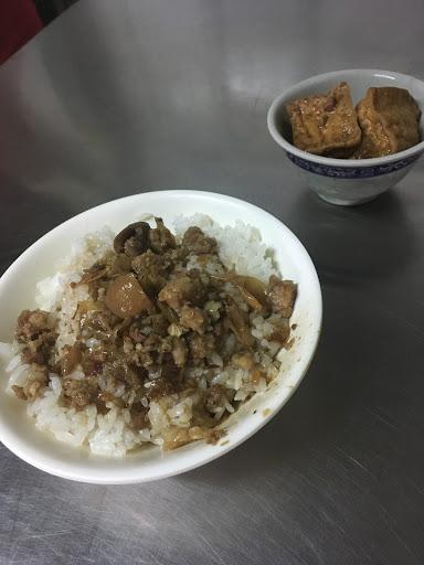 斗南康記魚湯