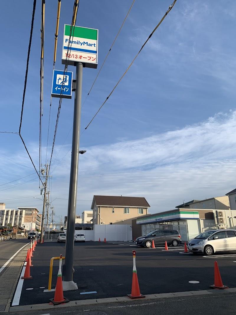 ファミリーマート 豊田小坂町店