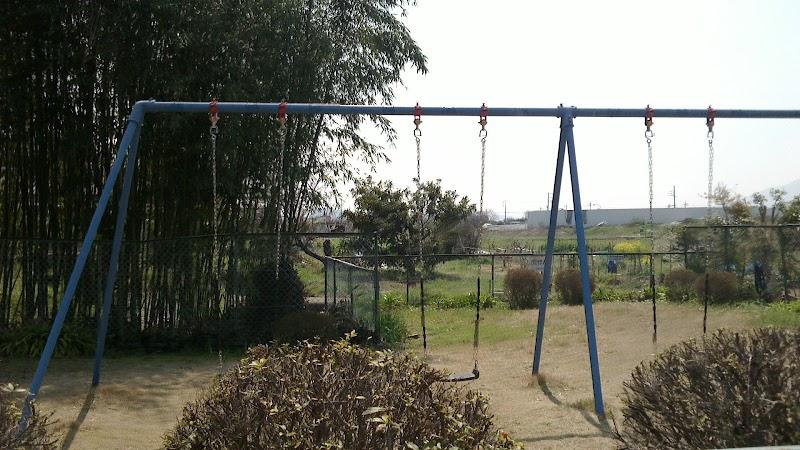 新阪手児童公園