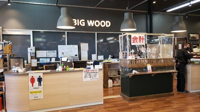 ビッグ ウッド 小山 店