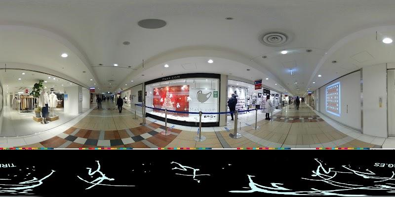 Mask.com八重洲地下街店