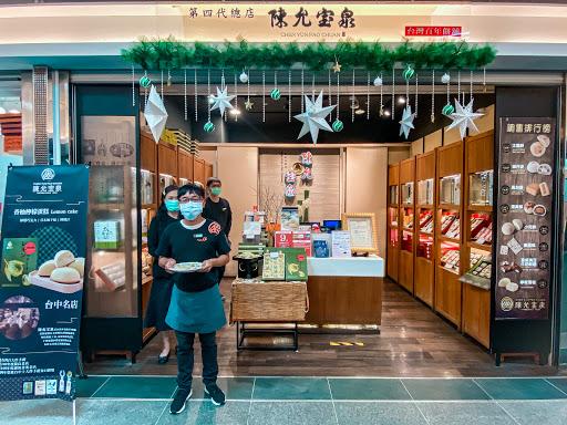 陳允寶泉 微風台北車站店-伴手禮 人氣糕餅店 西式點心 中式點心 喜餅 彌月禮盒 團體餐盒