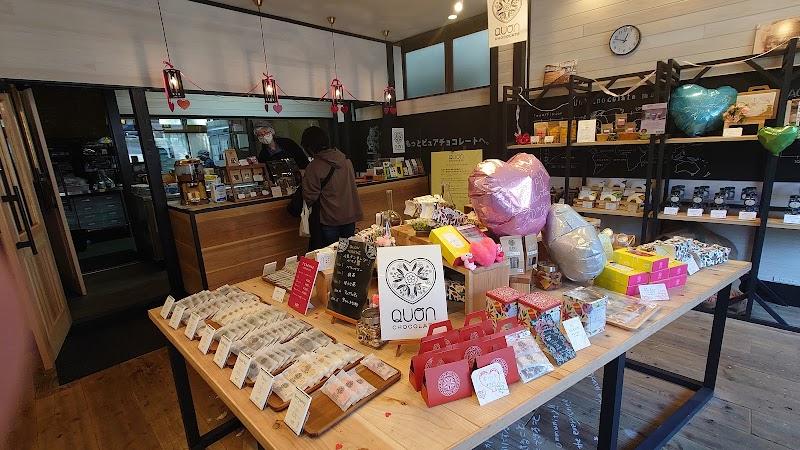 久遠チョコレート小江戸川越店