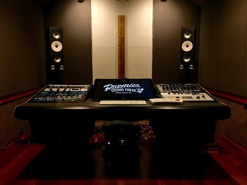 レコーディングスタジオ Premier Studio Tokyo