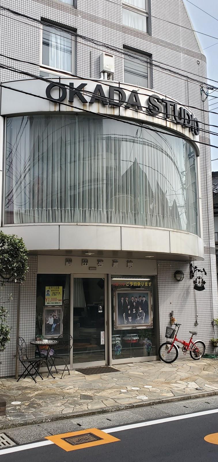 (有)岡田写真館
