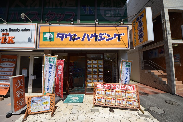 タウンハウジング新越谷店